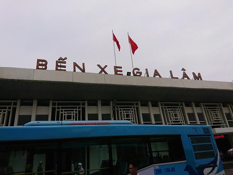 ザーラムバスターミナルの画像