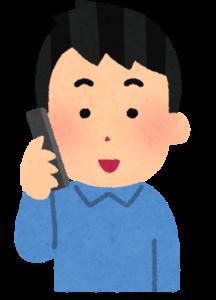電話中のイラスト
