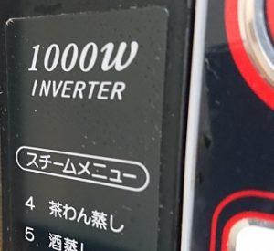 1000w表示